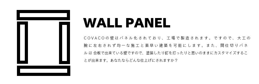 COVACO12