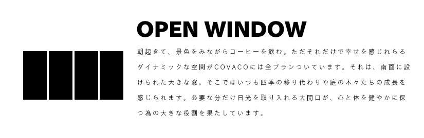 COVACO14