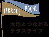 POCHE3