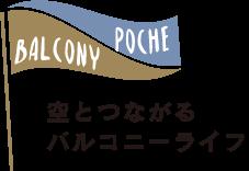 POCHE7