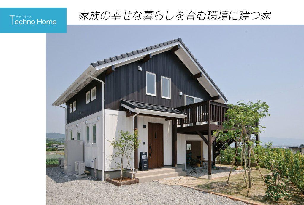 埼玉県加須市と岩槻区の分譲地 注文住宅の土地選び~分譲地と宅地の違い