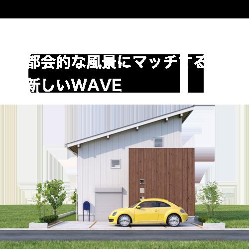 WAVE-balcony
