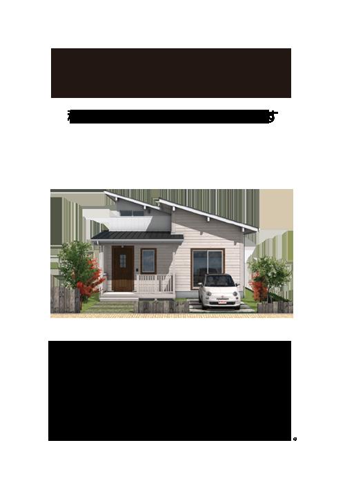 POCHE