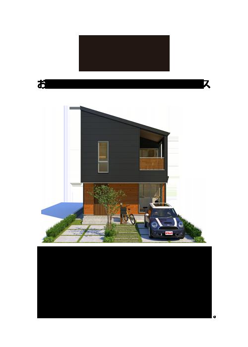 EJY(イージー)