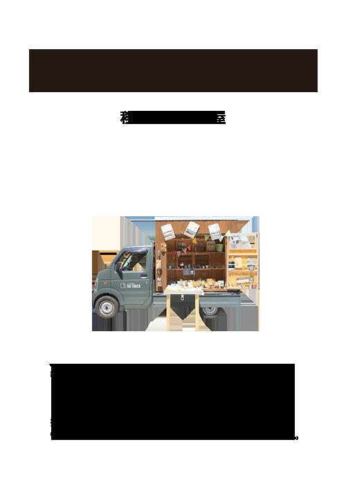 58TRUCK